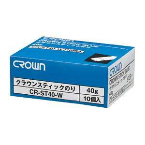 (業務用セット) クラウンスティックのり 10本入 CR-ST40-W×10 【×3セット】 生活用品・インテリア・雑貨 文具・オフィス用品 テープ・接着用具 レビュー投稿で次回使える2000円クーポン全員
