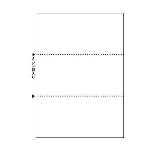 【送料無料】TANOSEE マルチプリンタ帳票 複写タイプ A4 ノーカーボン 白紙3面 1箱(500枚:100枚×5冊) 生活用品・インテリア・雑貨 文具・オフィス用品 ノート・紙製品 伝票 レビュー投稿で次