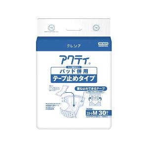 【送料無料】日本製紙クレシアアクティパッドテープスマートM30枚3P ダイエット・健康 衛生用品 おむつ・パンツ レビュー投稿で次回使える2000円クーポン全員にプレゼント