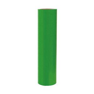 【送料無料】桜井 Hi Lucky カラーシート380mm×10m イエローグリーン LH605K38 1本 生活用品・インテリア・雑貨 文具・オフィス用品 カッターマット・カッティングマット レビュー投稿で次回使え