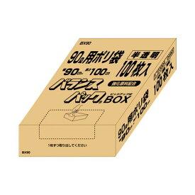 10000円以上送料無料 (まとめ)オルディ バランス90L半透明100枚BX90【×5セット】 生活用品・インテリア・雑貨 日用雑貨 ビニール袋 レビュー投稿で次回使える2000円クーポン全員にプレゼント