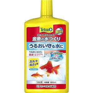 【送料無料】(まとめ)テトラ 金魚の水つくり 1000ml(ペット用品)【×6セット】 ホビー・エトセトラ ペット 水槽用品 レビュー投稿で次回使える2000円クーポン全員にプレゼント