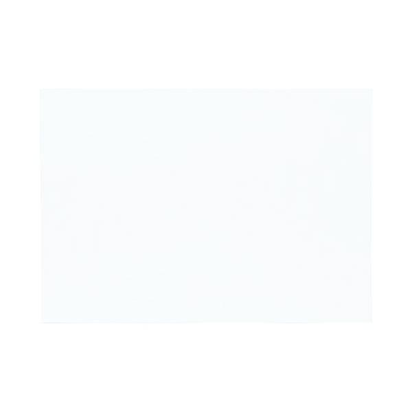 10000円以上送料無料 (まとめ)リンテック 色画用紙R8ツ切100枚スカイ NC139-8【×5セット】 生活用品・インテリア・雑貨 文具・オフィス用品 ノート・紙製品 画用紙 レビュー投稿で次回使える2000円クーポン全員にプレゼント