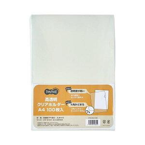 【送料無料】TANOSEE 高透明クリアホルダーA4 0.2mm 1セット(3000枚:100枚×30パック) 生活用品・インテリア・雑貨 文具・オフィス用品 ファイル・バインダー クリアケース・クリアファイル レ