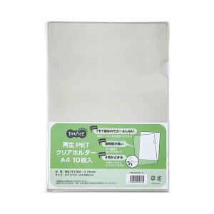 【送料無料】TANOSEE 再生PETクリアホルダーA4 0.18mm 1セット(400枚:10枚×40パック) 生活用品・インテリア・雑貨 文具・オフィス用品 ファイル・バインダー クリアケース・クリアファイル レ