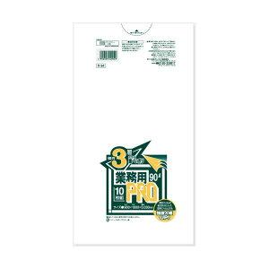 (まとめ)日本サニパック 業務用PRO複合3層ポリ袋 半透明 90L R-94 1パック(10枚)【×20セット】 生活用品・インテリア・雑貨 文具・オフィス用品 袋類 ビニール袋 レビュー投稿で次回使える