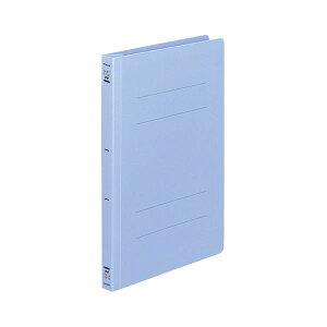 (まとめ) コクヨ フラットファイル(PP) B5タテ 150枚収容 背幅20mm 青 フ-H11B 1セット(10冊) 【×10セット】 生活用品・インテリア・雑貨 文具・オフィス用品 ファイル・バインダー クリアケース・