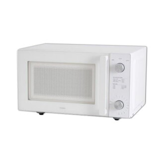 I present it to all the 2,000 yen coupons which are usable by twin bird flat microwave oven white DR-LD20W one household appliance kitchen household appliance microwave oven microwave oven toaster review contribution more than 10,000 yen on the next time