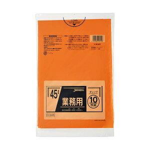 【送料無料】(まとめ)ジャパックス カラーポリ袋 オレンジ45L CCD45 1パック(10枚)【×20セット】 生活用品・インテリア・雑貨 文具・オフィス用品 袋類 その他の袋類 レビュー投稿で次回