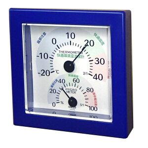 【送料無料】クレセル 快適環境温湿度計 壁掛け・卓上用スタンド付き ブルー TR-100BB ダイエット・健康 健康器具 温度計・湿度計 レビュー投稿で次回使える2000円クーポン全員にプレゼント