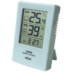 【送料無料】クレセル デジタル時計機能付き 温湿度計 壁掛け・卓上用スタンド付き ブルー CR-2600B ダイエット・健康 健康器具 温度計・湿度計 レビュー投稿で次回使える2000円クーポン全員