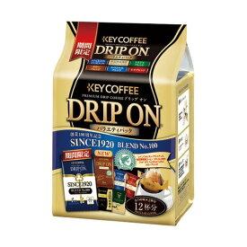 【送料無料】キーコーヒー ドリップオンバラエティパック 8g 1セット(72袋:12袋×6パック) フード・ドリンク・スイーツ コーヒー インスタントコーヒー レビュー投稿で次回使える2000円クーポン全員にプレゼント