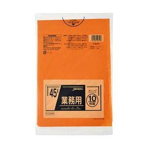 【送料無料】(まとめ)ジャパックス カラーポリ袋 オレンジ45L CCD45 1パック(10枚)【×50セット】 生活用品・インテリア・雑貨 文具・オフィス用品 袋類 その他の袋類 レビュー投稿で次回