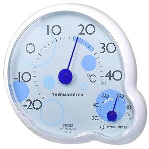 【送料無料】クレセル 温湿度計 ripple(リップル) 壁掛け・卓上用 ブルー CR-140B ダイエット・健康 健康器具 温度計・湿度計 レビュー投稿で次回使える2000円クーポン全員にプレゼント