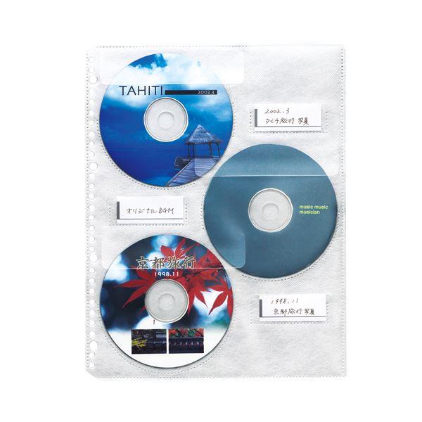10000円以上送料無料 (まとめ)ライオン事務器 CD・DVDポケットA4タテ 2・4・30穴 片面3ポケット CD-PT3 1パック(5枚)【×10セット】 AV・デジモノ パソコン・周辺機器 DVDケース・CDケース・Blu-rayケース レビュー投稿で次回使える2000円クーポン全員にプレゼント