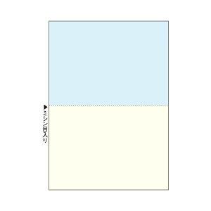 【送料無料】TANOSEE マルチプリンタ帳票 複写タイプ A4 ノーカーボン カラー2面 1箱(500枚:100枚×5冊) 生活用品・インテリア・雑貨 文具・オフィス用品 ノート・紙製品 伝票 レビュー投稿で