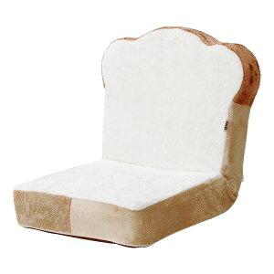 【送料無料】食パン 座椅子/パーソナルチェア 【1人掛け】 幅45cm 低反発ウレタン リクライニング スチールパイプ 〔リビング〕【代引不可】 生活用品・インテリア・雑貨 インテリア・家具