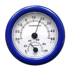 【送料無料】クレセル 日本製 温湿度計 壁掛け・卓上用 ブルー CR-103BB ダイエット・健康 健康器具 温度計・湿度計 レビュー投稿で次回使える2000円クーポン全員にプレゼント