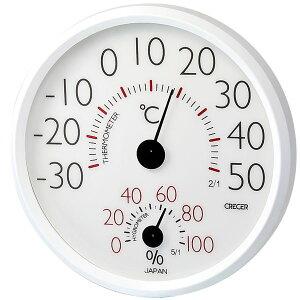 【送料無料】クレセル 日本製 温湿度計 壁掛け用 ホワイト CR-152W ダイエット・健康 健康器具 温度計・湿度計 レビュー投稿で次回使える2000円クーポン全員にプレゼント