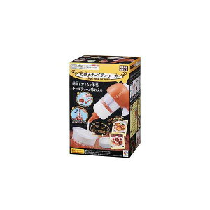 【送料無料】メガハウス 天使のチーズティーメーカー ホビー・エトセトラ おもちゃ その他のおもちゃ レビュー投稿で次回使える2000円クーポン全員にプレゼント