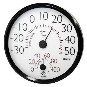 【送料無料】クレセル 日本製 温湿度計 壁掛け用 ブラック CR-152K ダイエット・健康 健康器具 温度計・湿度計 レビュー投稿で次回使える2000円クーポン全員にプレゼント