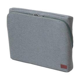 ソニック ユートリム スマ・スタ立つバッグインバッグ ワイドA4 グレー UT-1905-GL 1個 AV・デジモノ パソコン・周辺機器 インナーケース・インナーバッグ・PCバッグ レビュー投稿で次回使える2000円クーポン全員にプレゼント