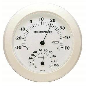 【送料無料】クレセル 日本製 温湿度計 壁掛け用 ホワイト CR-221W ダイエット・健康 健康器具 温度計・湿度計 レビュー投稿で次回使える2000円クーポン全員にプレゼント