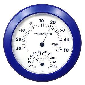 【送料無料】クレセル 日本製 温湿度計 壁掛け用 ブルー CR-221BB ダイエット・健康 健康器具 温度計・湿度計 レビュー投稿で次回使える2000円クーポン全員にプレゼント
