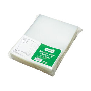 【送料無料】TANOSEE再生クリアホルダー(角まる) A4 厚さ0.2mm クリア 1セット(600枚:100枚×6パック) 生活用品・インテリア・雑貨 文具・オフィス用品 ファイル・バインダー クリアケース・クリア
