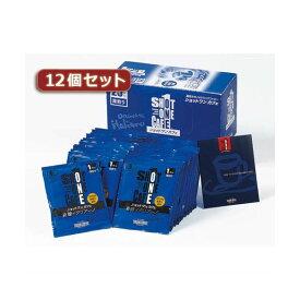 【送料無料】タカノコーヒー ショットワンカフェ 有機イタリアーノ12個セット AZB1216X12 フード・ドリンク・スイーツ コーヒー インスタントコーヒー レビュー投稿で次回使える2000円クーポン全員にプレゼント