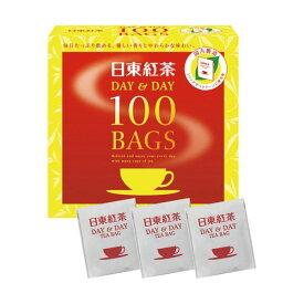 【送料無料】(まとめ)日東紅茶 デイ&デイティーバッグ 1.8g 1セット(300バッグ:100バッグ×3箱)【×5セット】 フード・ドリンク・スイーツ お茶・紅茶 その他のお茶・紅茶 レビュー投稿で次回使える2000円クーポン全員にプレゼント
