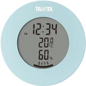【送料無料】タニタ デジタル 温湿度計 ライトブルー TT-585 ダイエット・健康 健康器具 温度計・湿度計 レビュー投稿で次回使える2000円クーポン全員にプレゼント