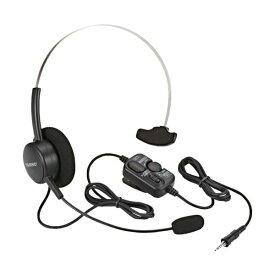 10000円以上送料無料 八重洲無線 VOXヘッドセットSSM-64A 1個 AV・デジモノ AV・音響機器 その他のAV・音響機器 レビュー投稿で次回使える2000円クーポン全員にプレゼント