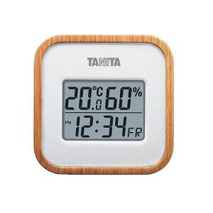 【送料無料】デジタル温湿度計 TT-571-NA ナチュラル【代引不可】 ダイエット・健康 健康器具 温度計・湿度計 レビュー投稿で次回使える2000円クーポン全員にプレゼント