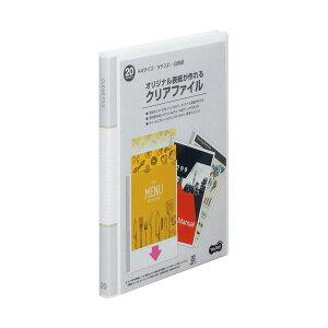 【送料無料】(まとめ)TANOSEE オリジナル表紙が作れるクリアファイル A4タテ 20ポケット 背幅16mm 白 1冊【×10セット】 生活用品・インテリア・雑貨 文具・オフィス用品 ファイル・バインダ