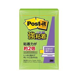 (まとめ) 3M ポスト・イット 強粘着ふせん75×25mm ライム 500SS-LI 1セット(20冊:2冊×10パック) 【×3セット】 生活用品・インテリア・雑貨 文具・オフィス用品 付箋紙・ポストイット レビュ
