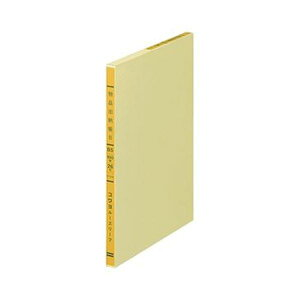 【送料無料】(まとめ)コクヨ 一色刷りルーズリーフ物品出納帳B B5 30行 100枚 リ-315 1冊【×20セット】 生活用品・インテリア・雑貨 文具・オフィス用品 ノート・紙製品 その他のノート・紙