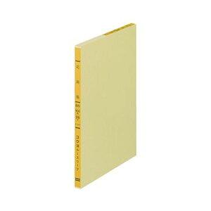 【送料無料】(まとめ)コクヨ 一色刷りルーズリーフ 応用帳B5 30行 100枚 リ-307 1冊【×20セット】 生活用品・インテリア・雑貨 文具・オフィス用品 ノート・紙製品 その他のノート・紙製品
