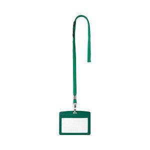 【送料無料】オープン工業 吊下げ名札 レザー調ヨコ名刺サイズ 緑 N-123P-GN 1セット(10個) 生活用品・インテリア・雑貨 文具・オフィス用品 名札・カードケース レビュー投稿で次回使える2