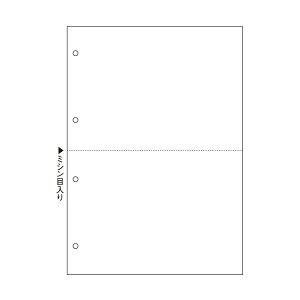 【送料無料】TANOSEE マルチプリンタ帳票(スーパーエコノミー) A4 白紙 2面 4穴 1セット(2500枚:100枚×25冊) 生活用品・インテリア・雑貨 文具・オフィス用品 ノート・紙製品 伝票 レビュー