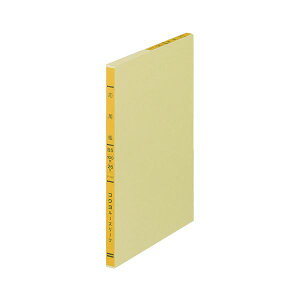 【送料無料】(まとめ)コクヨ 一色刷りルーズリーフ 応用帳B5 30行 100枚 リ-307 1冊【×10セット】 生活用品・インテリア・雑貨 文具・オフィス用品 ノート・紙製品 その他のノート・紙製品