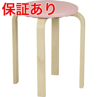 Color stool high PI direct shipment