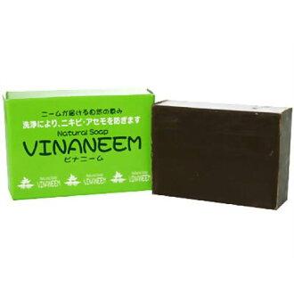 化妆品洗涤、清洗面孔清洗面孔尼姆(楝树)肥皂binanimu(VINANEEM)