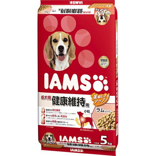 5000円以上送料無料 アイムス 成犬用 健康維持用 ラム&ライス 小粒 5kg ペット用品 犬用食品(フード・おやつ) プレミアム・ドッグフード レビュー投稿で次回使える2000円クーポン全員にプレゼント