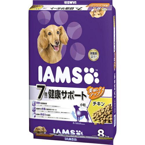 5000円以上送料無料 アイムス 7歳以上用 健康サポート チキン 小粒 8kg ペット用品 犬用食品(フード・おやつ) プレミアム・ドッグフード レビュー投稿で次回使える2000円クーポン全員にプレゼント