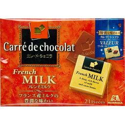 食物點心巧克力森永他·do·巧克力法式牛奶21*6