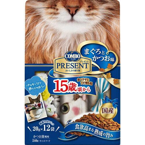 5000円以上送料無料 コンボ キャット プレゼント ドライ 15歳頃から まぐろとかつお味 240g(20g×12袋) ペット用品 猫用食品(フード・おやつ) キャットフード(ドライフード・総合栄養食) レビュー投稿で次回使える2000円クーポン全員にプレゼント