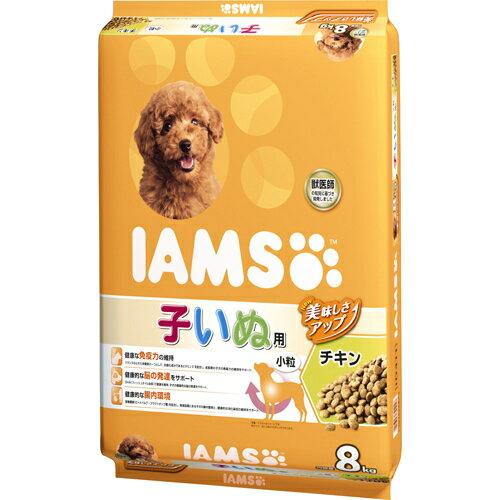 5000円以上送料無料 アイムス 12か月までの子いぬ用 チキン 小粒 8kg ペット用品 犬用食品(フード・おやつ) プレミアム・ドッグフード レビュー投稿で次回使える2000円クーポン全員にプレゼント