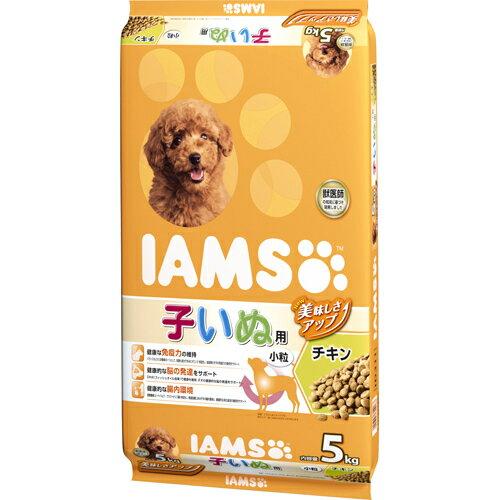 5000円以上送料無料 アイムス 12か月までの子いぬ用 チキン 小粒 5kg ペット用品 犬用食品(フード・おやつ) プレミアム・ドッグフード レビュー投稿で次回使える2000円クーポン全員にプレゼント