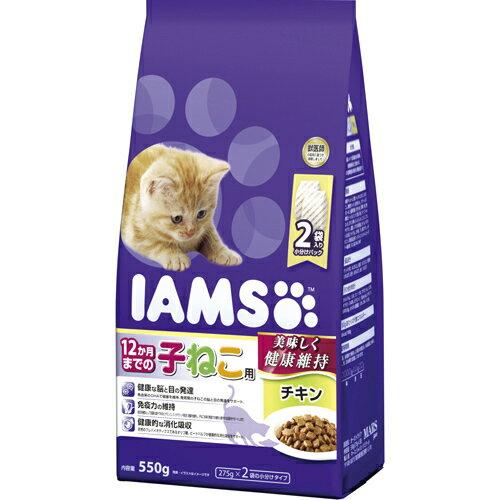 5000円以上送料無料 アイムス 12か月までの子ねこ用 チキン 550g ペット用品 猫用食品(フード・おやつ) プレミアム・キャットフード レビュー投稿で次回使える2000円クーポン全員にプレゼント